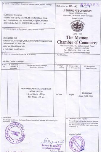 Chamber Of Commerce Certificate Of Origin Form Frodofullring
