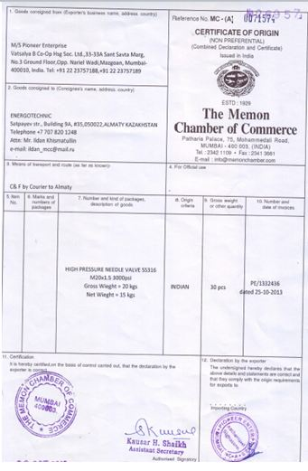 Certificate of Origin from Chambers of Commerce